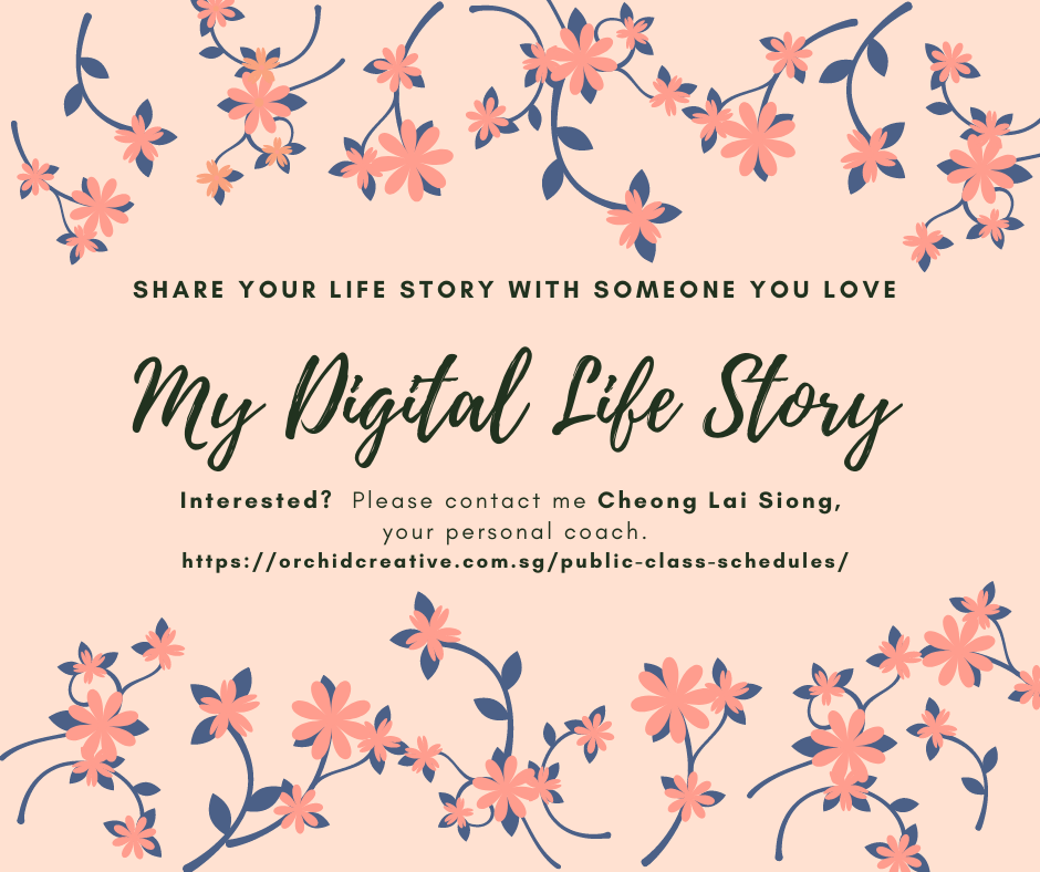 Interested in Digital Life Story